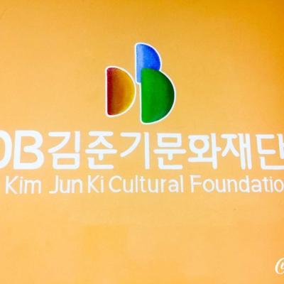 Vẽ logo - Văn Phòng DB Kim-Junki Cultarual Foundation 3